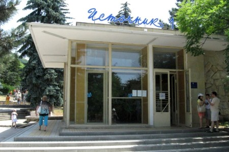 Кто развивает курорт Пятигорск?