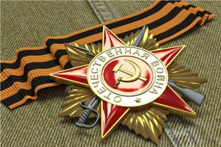 В канун 70-летия Победы