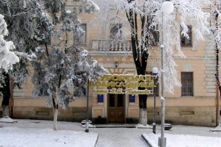 Живой символ Пятигорского курорта